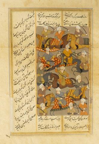 Zeichnung, Persien