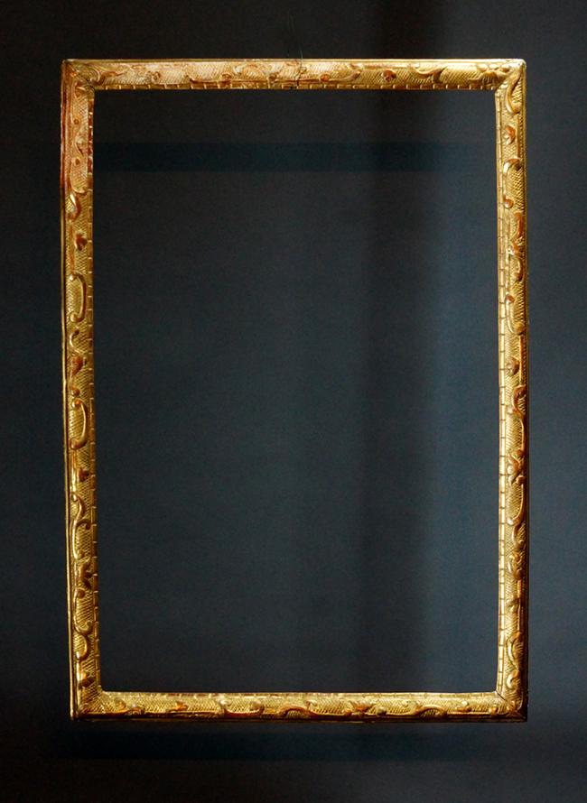 Rahmen – Antiquitäten am Alten Hof